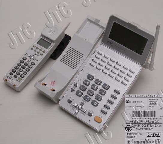 NTT GX-(24)CCLSTEL-(3)(W) 24ボタンカールコードレススター電話機(白)