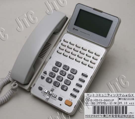 NTT GX-(24)IPFSTEL-(2)(W) 24ボタンISDN停電スター電話機(白)