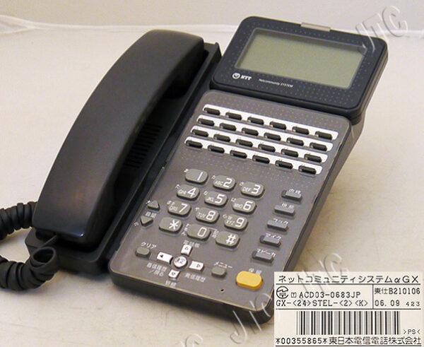 NTT GX-(24)STEL-(2)(K) 24ボタン標準スター電話機(黒)