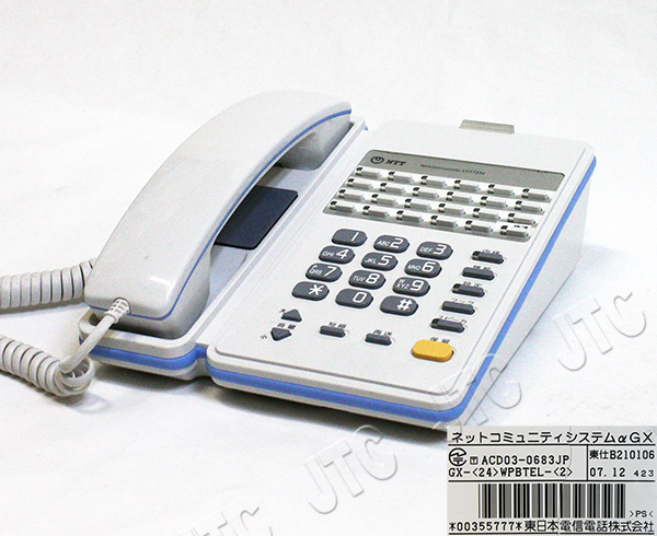NTT GX-(24)WPBTEL-(2) 24ボタン防水バス電話機(白)