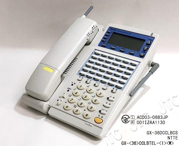 NTT GX-(36)CCLBTEL-(1)(W) 36ボタンカールコードレスバス電話機(白)