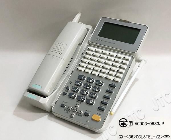 NTT GX-(36)CCLSTEL-(2)(W) 36ボタンカールコードレススター電話機(白)