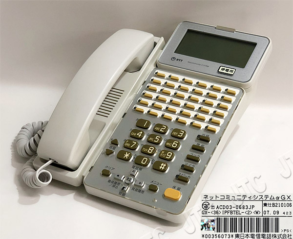 NTT GX-(36)IPFBTEL-(2)(W) 36ボタンISDN停電バス電話機(白)