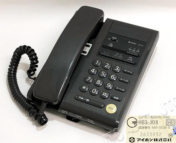 アイホン HB3-108 ドアホン電話HB3-108形(ブラック)