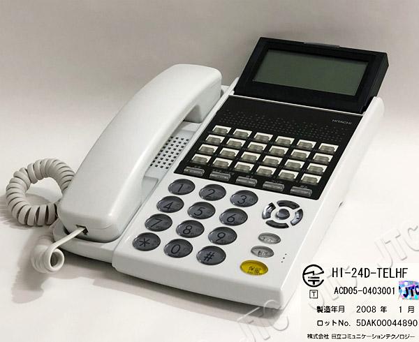 HITACHI 日立 HI-24D-TELHF 24ボタン多機能電話機