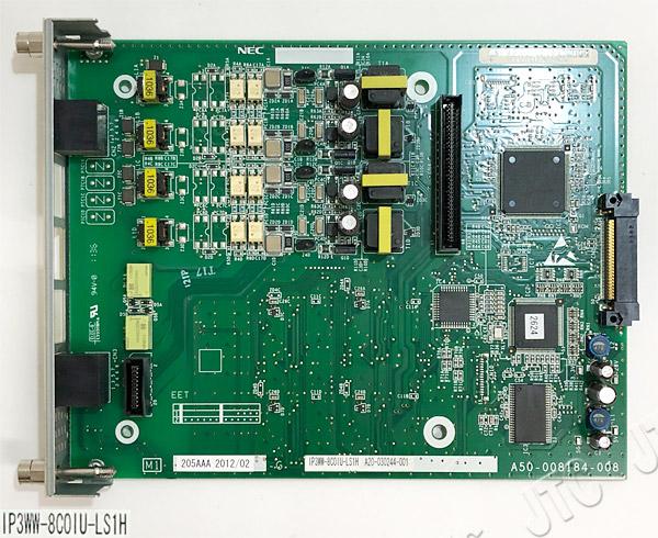 NEC IP3WW-8COIU-LS1H 8回線COIユニット