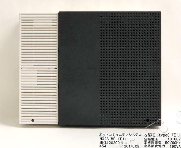 NTT NX2S-ME-(E1) NX2Sー主装置ー「E1」