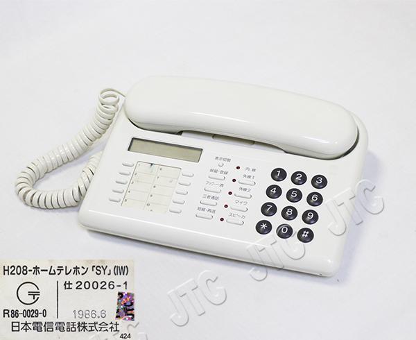 NTT H208-ホームテレホン(SY)(IW)