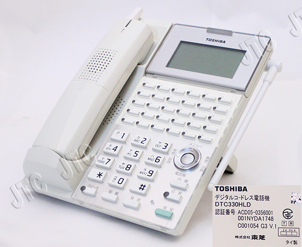 TOSHIBA 東芝 DTC330HLD デジタルコードレス電話機