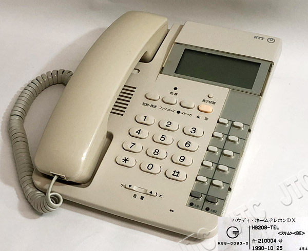 NTT HB208-TEL(スリム)(BE) ハウディ・ホームテレホンDX