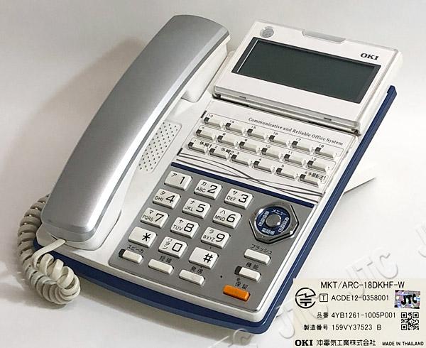 OKI 沖電気工業 MKT/ARC-18DKHF-W CrosCore 18ボタン多機能電話機