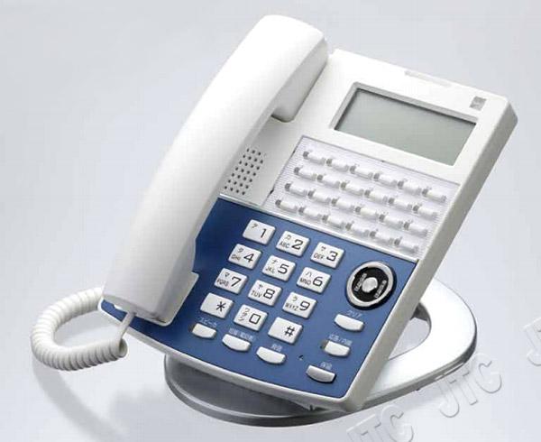 SAXA サクサ NP320(W)(SA) SIP対応IP電話機 (ホワイト)