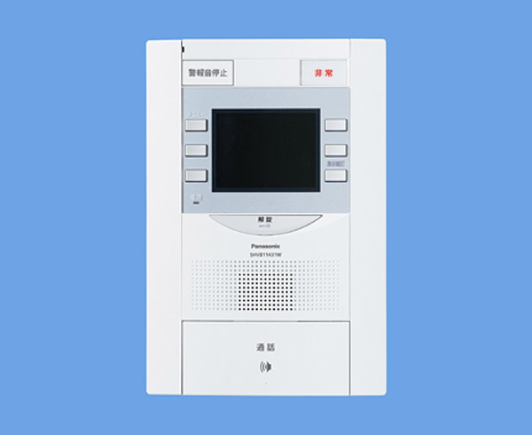 Panasonic SHVB11431W