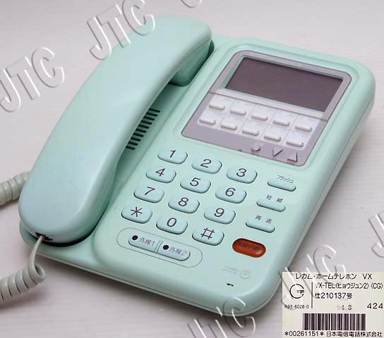 NTT VX-TEL(ヒョウジュン2)(CG) 2回線用標準電話機(クリアグリーン)