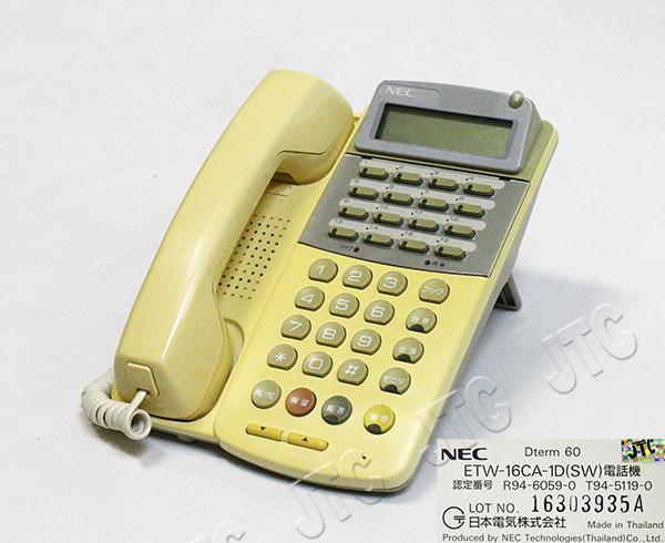 NEC ETW-16CA-1D(SW) 電話機