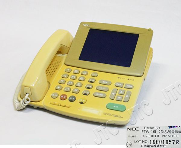 NEC ETW-16L-2D(SW) 電話機