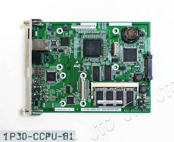 NEC IP3D-CCPU-B1 CPU Bユニット
