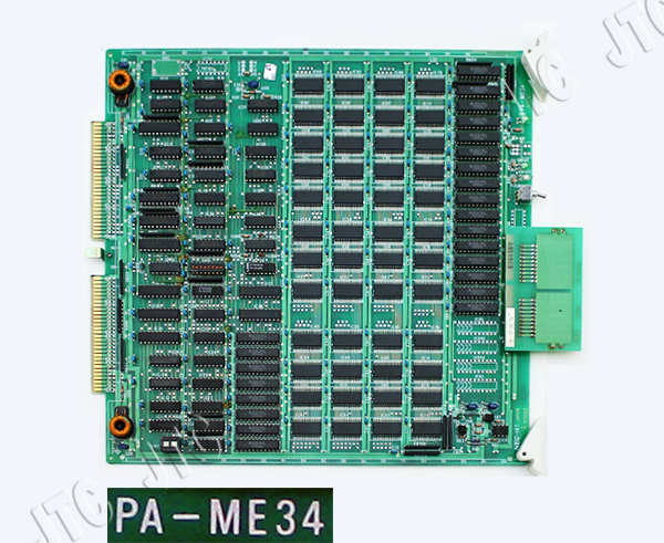 NEC PA-ME34