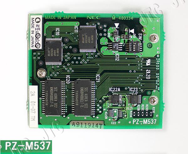 NEC PZ-M537 メモリ拡張パッケージ
