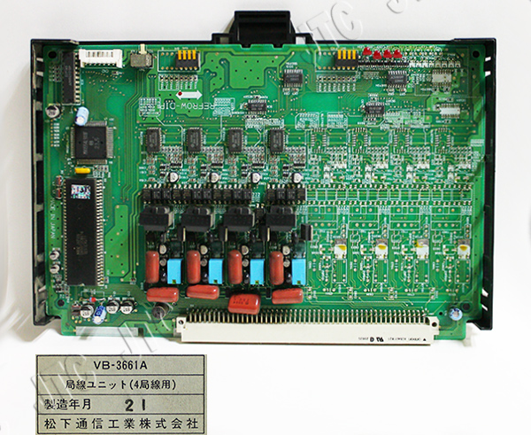 松下通信工業 VB-3661A 局線ユニット(4回線用)