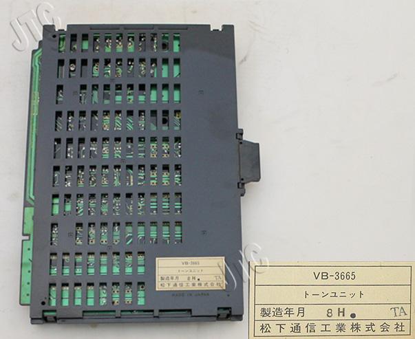 松下通信工業 VB-3665 トーンユニット