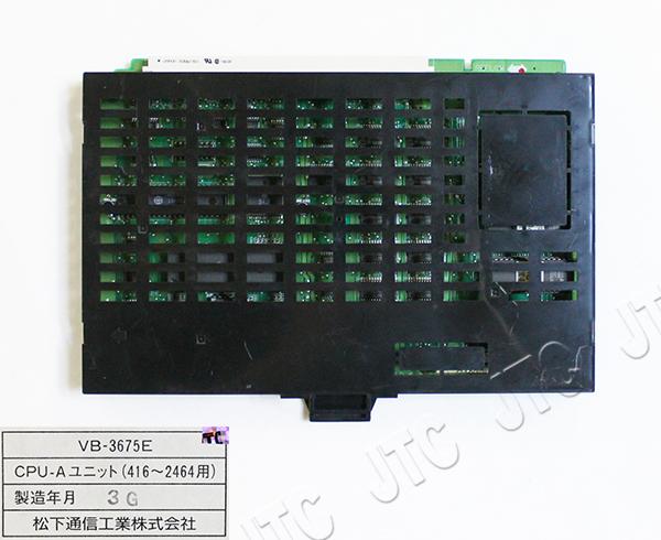 松下通信工業 VB-3675E CPUユニット(416-2464用)
