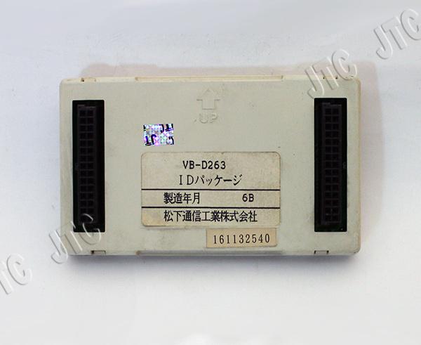 松下通信工業 VB-D263 IDパッケージ