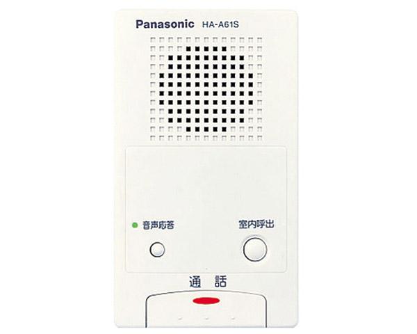 Panasonic HA-A61S 増設インターホン