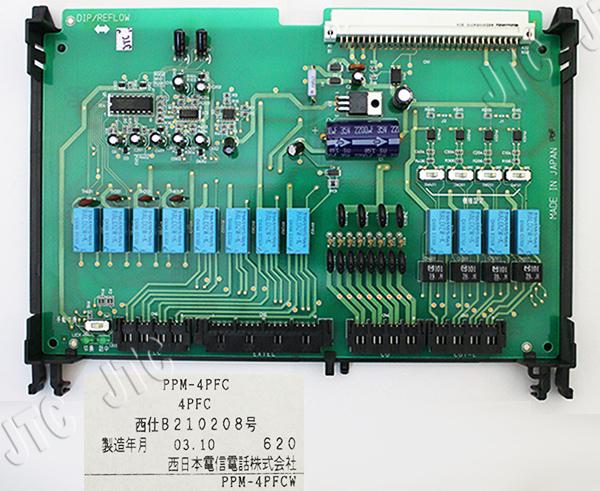 NTT PPM-4PFC 4回線切替回路