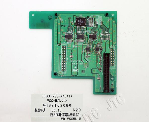 NTT PPMA-VSC-M/L(1) 音声合成ユニット