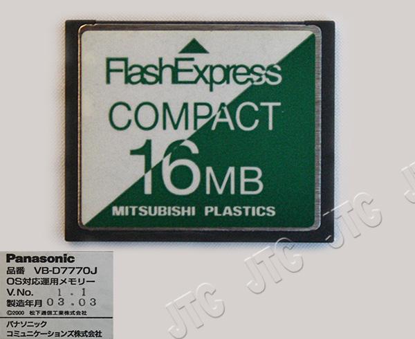 パナソニック(Panasonic) VB-D7770J OS対応運用メモリー(〜576ポート)