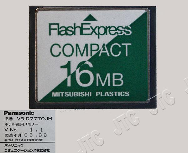 パナソニック(Panasonic) VB-D7770JH ホテル運用メモリー(〜576ポート)