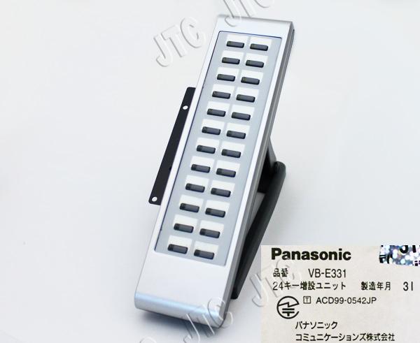 Panasonic VB-E331 24キー増設ユニット